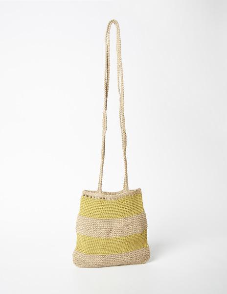 Mustard raffia striped shoulder bag